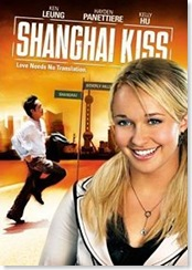 200px-Shanghai_kiss